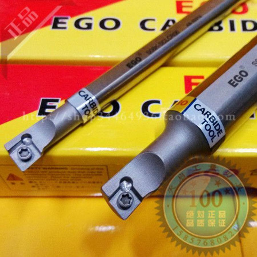 正品EGO抗震95度内孔车刀杆S06K S07K S08K S10K S12M SCLCR/L06