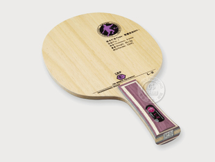 Genuine Friendship 729 table tennis racket floor 729 L 2 Loop fast break type Penhold horizontal position