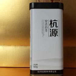 Повесьте редко и подлинным источником новых чай чай Anjibaicha 50 г / сосуд из зеленого чая фермеров прямые поставки