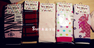 Japan cotton children s baby kneepad leg sleeve cuff sock booties piles of socks