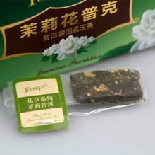 Hot tea poke Jasmine tea are compressed tea bag Pu 'er ripe tea box packed herbal tea Single chip