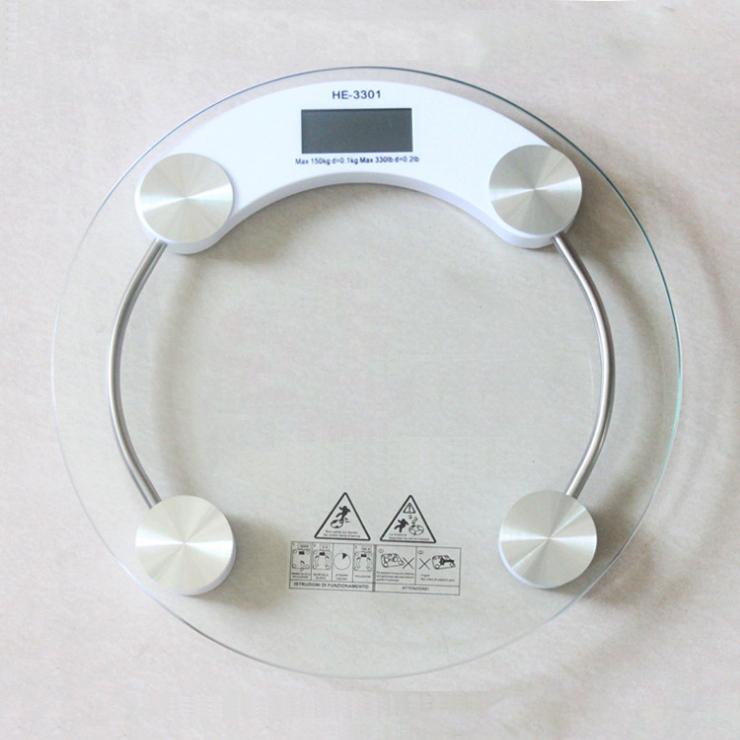 汇尔家用电子秤电子称超精准人体成人体重秤称重器健康减肥体重计