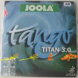 Euler genuine Joola TANGO Tango Wudi stock plastic table tennis bat rubber anti pouches