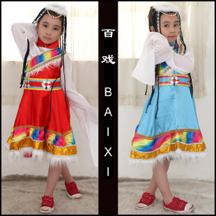 Tibetan Children s costumes Children s costumes Children s Tibetan ethnic dance costumes dance clothes children girls