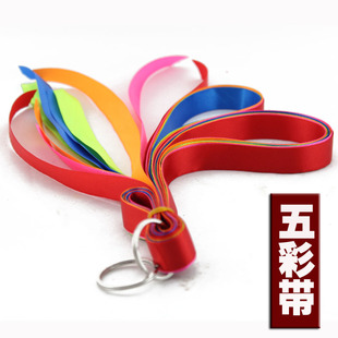 0042 Hualing licensing three meters long with five color ribbon Diabolo diabolo streamers