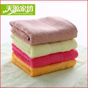 天源竹纤维大方巾 洗脸美容巾 舒适柔软儿童毛巾 擦手巾