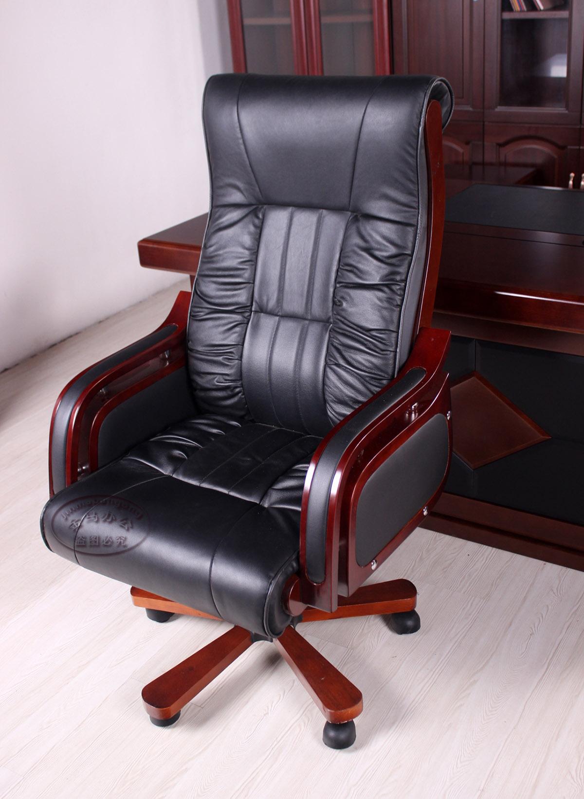 真牛皮大中班椅实木老板椅转椅电脑椅办公椅休闲椅可定做正品促销