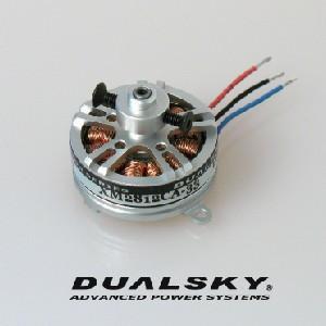 DUALSKY 双天 XM2812CA-33 19g 1470KV 马达 无刷电机