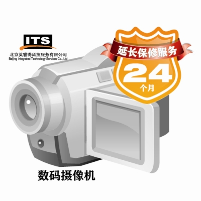 Extended 2-year warranty for digital cameras