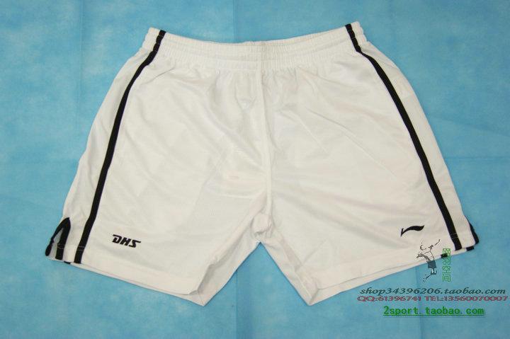 Ли Нин AAPD003-1 подлинной подкладка/шорты белые игры брюки события электронной почты
