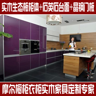 The whole Cabinet whole kitchen quartz countertops Crystal steel door board E1 grade moisture board cabinet New Year Specials