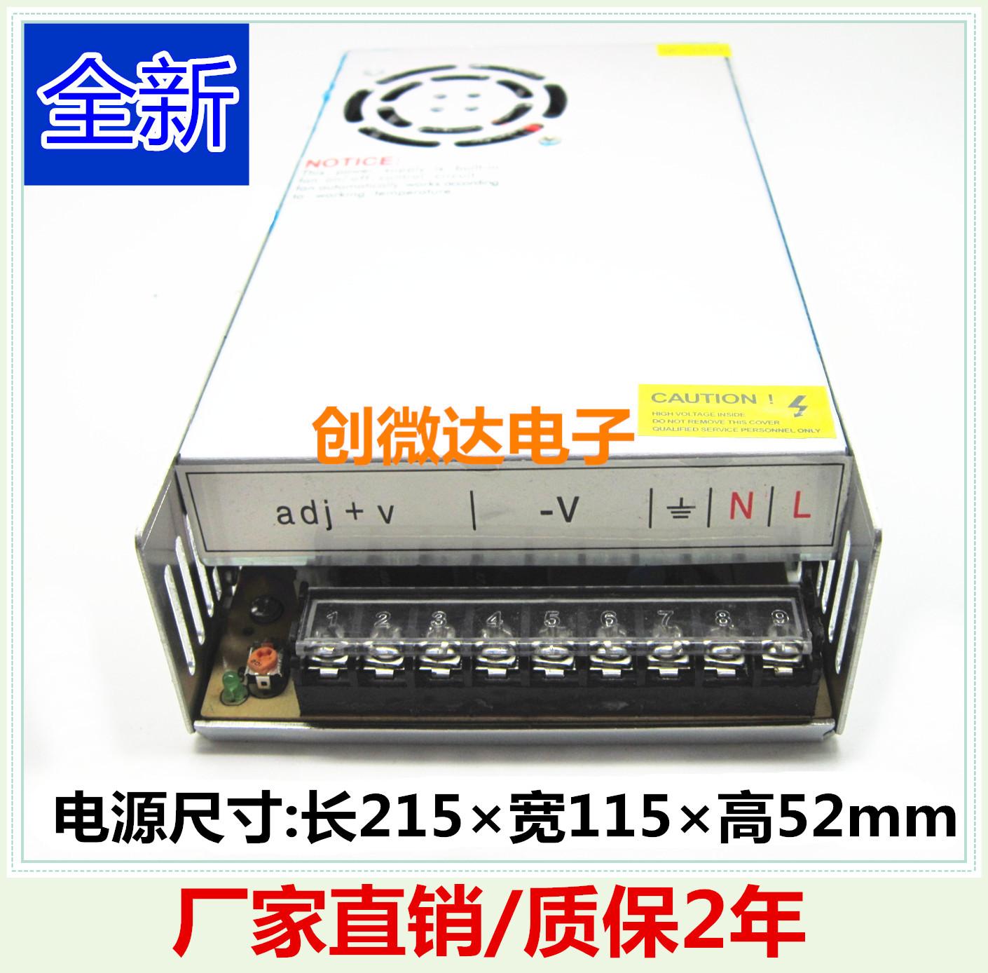 110V-220V AC AC 24V 15A DC/DC 24 Vac мощность трансформатора 360W импульсный источник питания