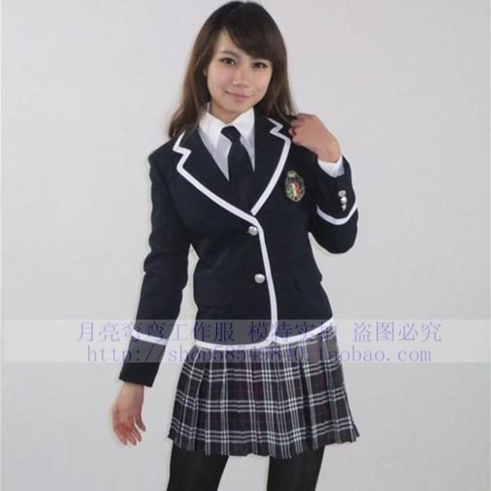 South Korean Uniform 48