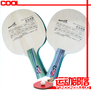 Rui C te DJ200 comprehensive type ping pong pure wood floor five children tennis racket training board