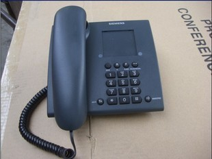 Special price of used Siemens telephone 805