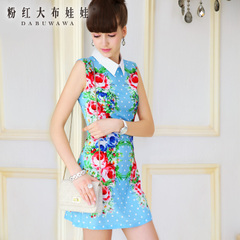 Print dress big pink doll summer 2015 temperament slim slim sleeveless dress