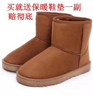 Снега сапоги резиновые плоские ботинок женщин плоские туфли в зимние сапоги теплая обувь для мужчин и женщин пары плюс размер сапоги