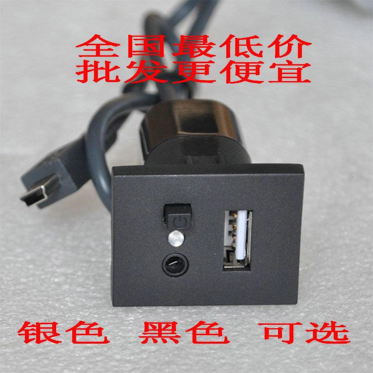 09 10 11 Ford MP3 Серебряный черный интерфейс USB интерфейс передачи USB