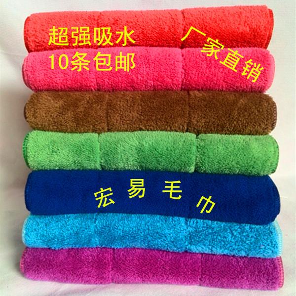 包郵超強吸水雙層加厚珊瑚絨毛巾地板傢具清潔通用抹布廠家直銷