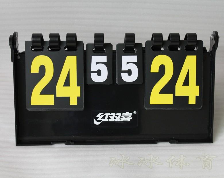 Подлинный DHS/ двойное счастье F504 настольный теннис бадминтон запомнить филиал устройство считать филиал устройство запомнить филиал карты поворот филиал карты