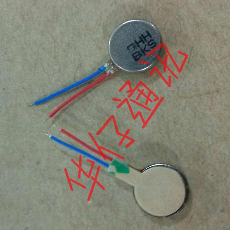 适用三星S5360 S5301两线振子 振动器 马达 带线