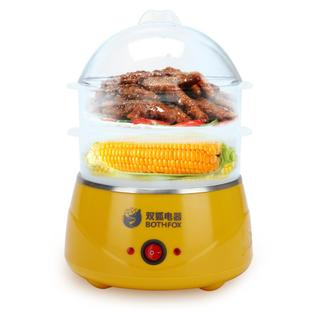 Little Fox double electric steamer steamed Bao double multifunction electric steamer pot 5 liters nationwide