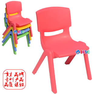 Yucai plastic chairs infant son suit wholesale nursery children to learn tables and chairs desks and chairs baby stool