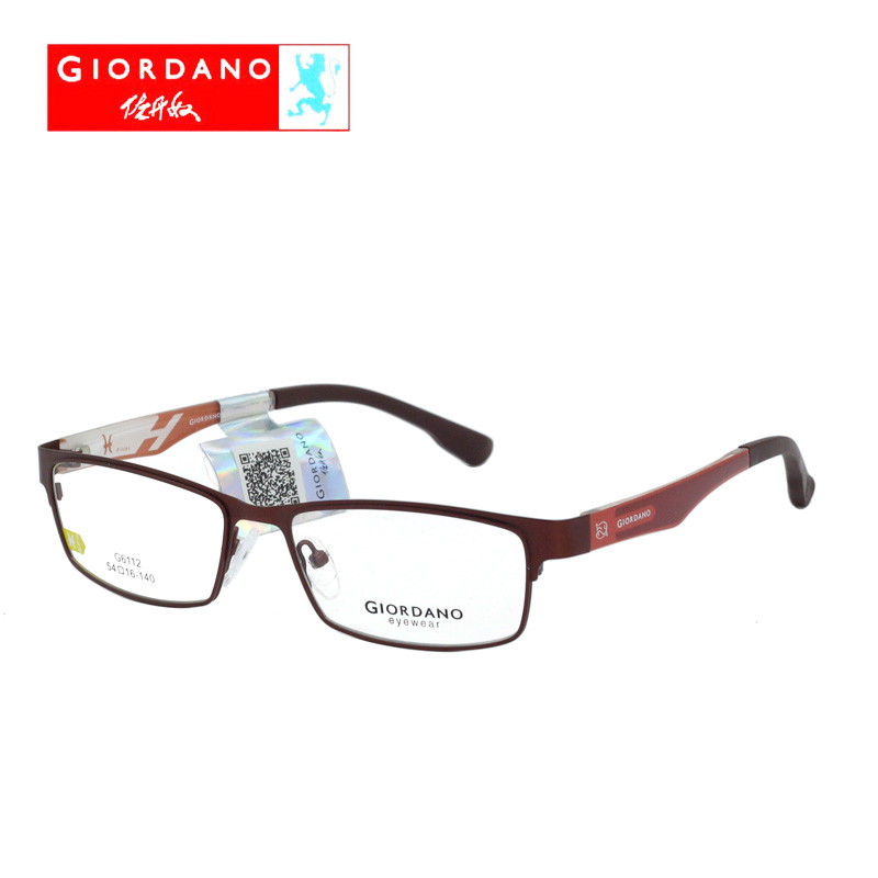 b5db5a18c79 13 new counter genuine Giordano plate glasses frame myopia men and ...
