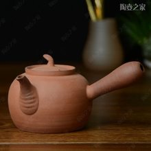 Ceramic POTS package mail teapot chaozhou zhu mud sand wind furnace Diao jade pure manual book simmering kettle congou charcoal stove