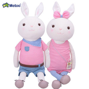 Genuine metoo microphone rabbit tiramisu rabbit plush toys-games tuba couple doll pillow Christmas to send male and female friends
