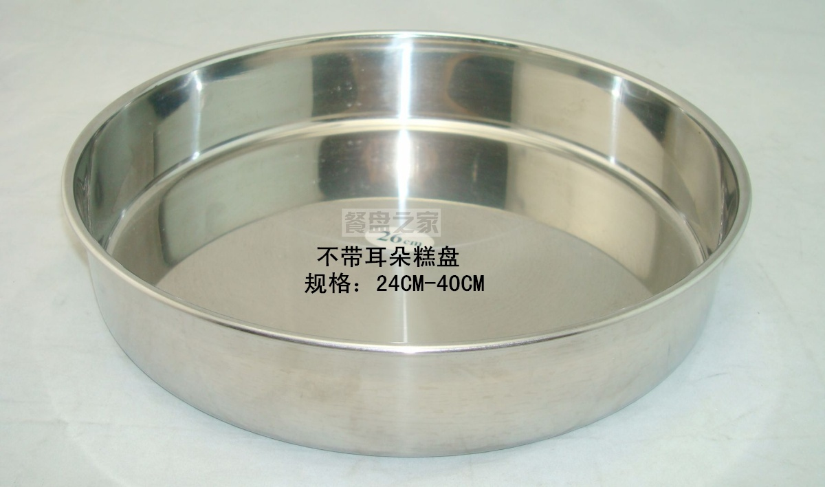 Толстая плоская Нижняя пластина дымящейся пластины из нержавеющей стали торт пластины закуска лоток лоток внутренний диаметр 24 см - 40 см