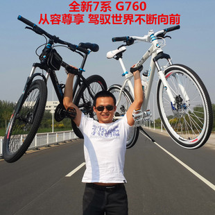 G760 male and female mountain bike bicycle shifting student car bicycle 21 24 27 inch 26 speed dual disc brakes