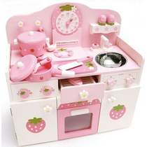 Authentic Mother Garden strawberry alarm clock simulation kitchen gas stove Deluxe Wooden toy house