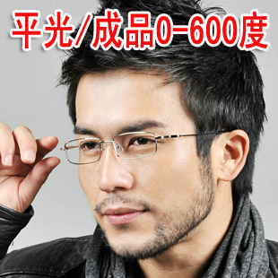 Male and female full frame ultra light memory metal frames finished frame eye glasses frame plain mirror