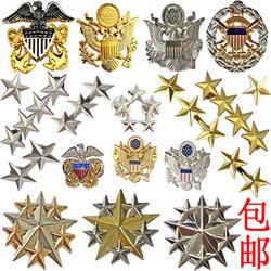 美国将官 3星中将 4 5星上将军衔 金属徽章 标 肩章 胸章帽徽金色