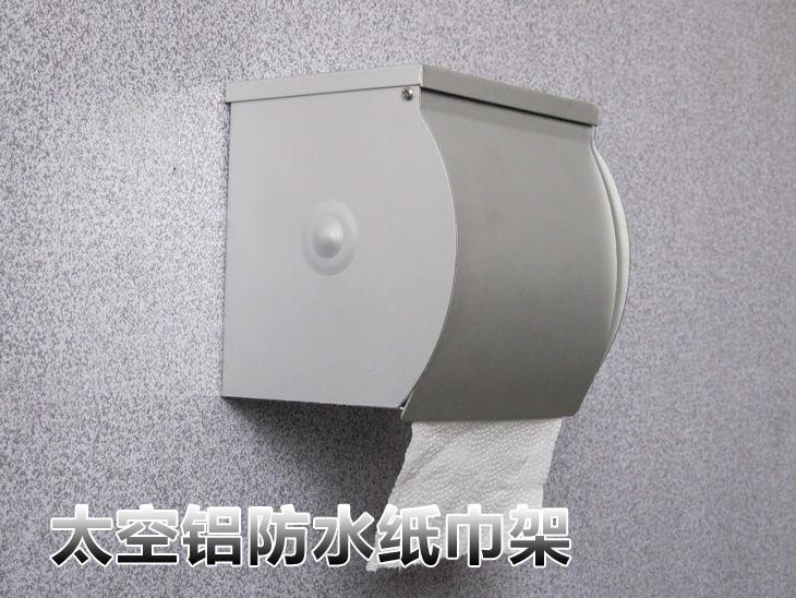 歐吉衛生間廁紙盒太空鋁紙巾架防水廁紙架卷紙盒浴室手紙盒廁所