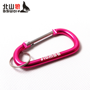 Kitayama wolf outdoor climbing buckle safety buckle on the 8th D type key ring back quickly hung travel accessories applicable