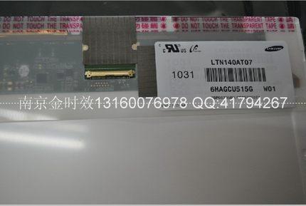 全新 华硕 ASUS F83T F81S F83ES F83E N81 笔记本液晶屏 显示屏
