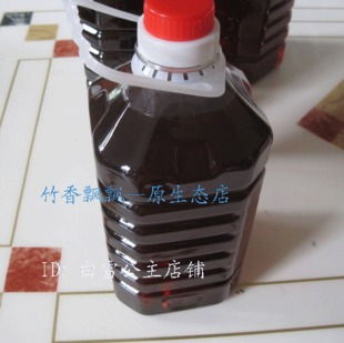 Month of meals purest little ground black sesame month of 100 pure oil 2500ml bottle
