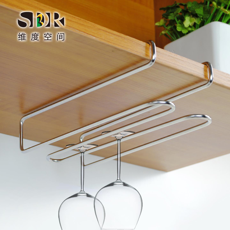 SDR免釘紅酒杯架304不鏽鋼吊杯架 倒掛高腳杯架歐式 懸掛杯架
