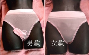 Zhendian treasure couple underwear thong panty stockings candy color transparent ultra thin section of men and women