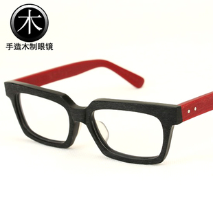 Japan Fujii genuine wood plate plain men and women the influx of people retro glasses frame myopia frames 8012D