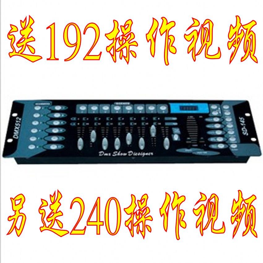 DMX512 управления скамейке 192 центральной консоли дешевле этап освещения контроллера освещения консоли для церкви