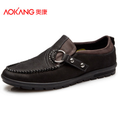 Aucom men's genuine nubuck leather end of Korean shoes soft comfortable leisure leather fashion men shoes