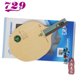 Ying Lian Friendship 729 W1 W 1 Chopping wood with pure defensive tennis racket genuine bottom Chopping