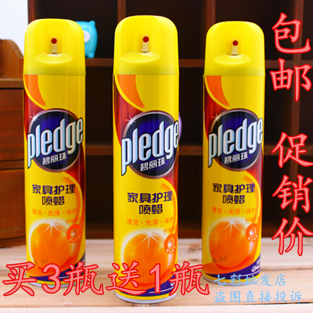 Limited Free Shipping Johnson Pledge Furniture Care Spray Wax Wooden Doors Surface Cleaning And Maintenance Loading Zoom