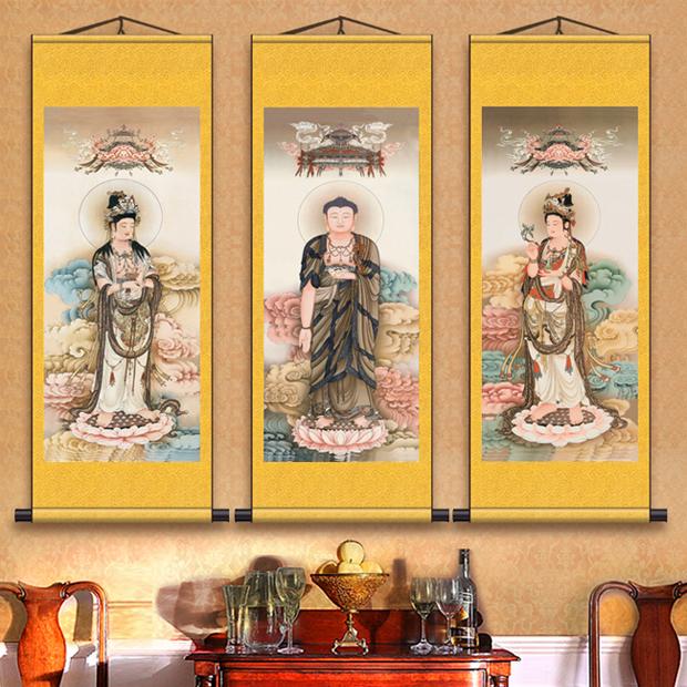 佛教装饰画观音大势至阿弥陀佛丝绸卷轴画像挂画西方三圣菩萨画