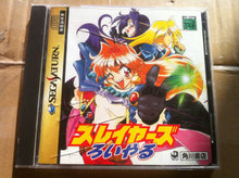 SS Saturn genuine The original game Slayers B316