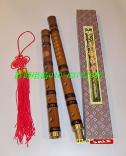 Flute section 580 connected two copper flute A little tune G F C D optionally