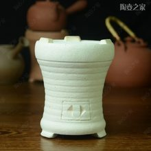 Jade teapot book simmering time tea stove barbecue Chaozhou charcoal stove white mud cool wind furnace furnace burn oven manual sand carbon furnace